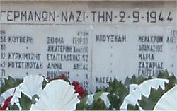 WW2_Massacre_Memorial,_Chortiatis,_Thessaloniki,_Greece_00 _Ausschnitt_(c)_Christaras_A